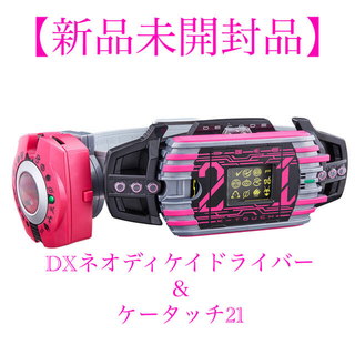 BANDAI - 仮面ライダー ジオウ 変身ベルト DXネオディケイドライバー&ケータッチ21