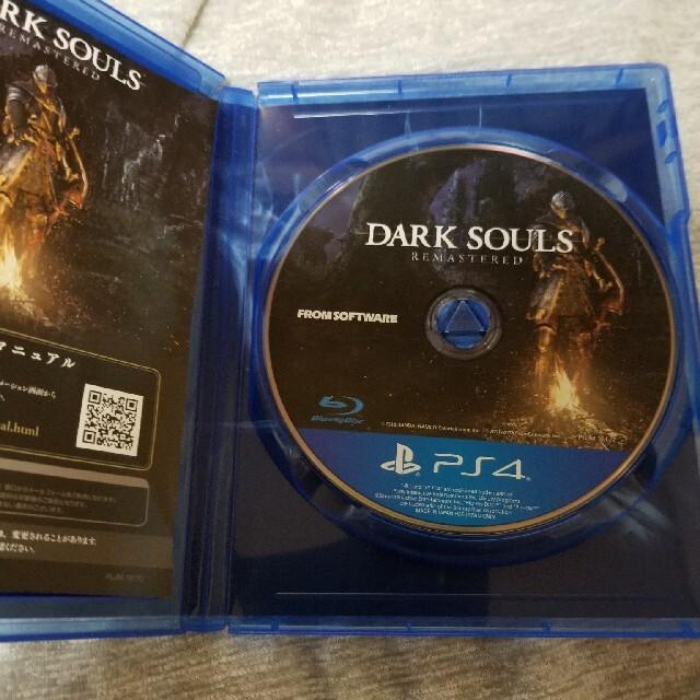 DARK SOULS REMASTERED(ダークソウル リマスタード) PS4 エンタメ/ホビーのゲームソフト/ゲーム機本体(家庭用ゲームソフト)の商品写真