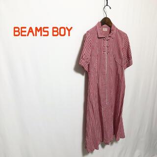 ビームスボーイ(BEAMS BOY)の【BEAMS BOY】ギンガムチェックワンピース(ひざ丈ワンピース)