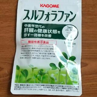 KAGOME スルフォラファン1袋