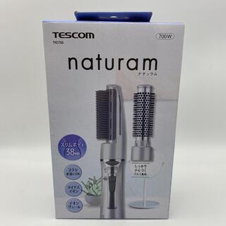 テスコム(TESCOM)の【新品】テスコム カールドライヤー ナチュラム TESCOM TIC755(ヘアアイロン)