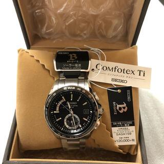 セイコー(SEIKO)のセイコー ブライツ SAGA159 メンズ 腕時計(腕時計(アナログ))