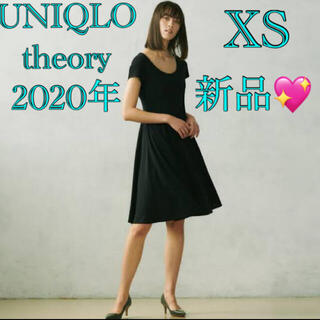 UNIQLO - 新品未使用UNIQLO theoryユニクロ  セオリーXS黒ワンピース2020