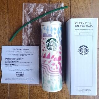 スターバックスコーヒー(Starbucks Coffee)のスターバックス福袋 2021 限定 リユーザブルストロー付き タンブラー (タンブラー)