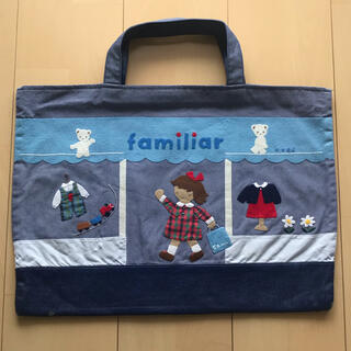 familiar - ファミリア familiar 神戸 元町 デニムバッグ 希少 レア