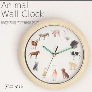 【新品・未使用】動物掛け時計(^^ゞ 鳴き声機能付き♪