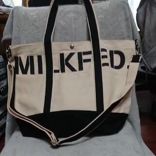 ミルクフェド(MILKFED.)のmilkfed.ロゴ  トート&ショルダー2wayバッグ(トートバッグ)