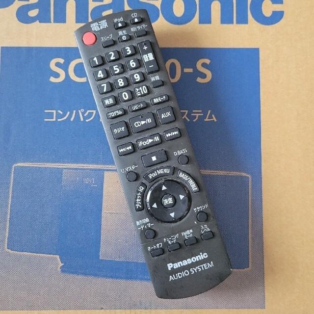 Panasonic(パナソニック)のPanasonic コンパクトステレオ SC-HC30-S スマホ/家電/カメラのオーディオ機器(ポータブルプレーヤー)の商品写真