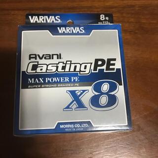 バリバス アバニキャスティングPE X8 MAX POWER PE