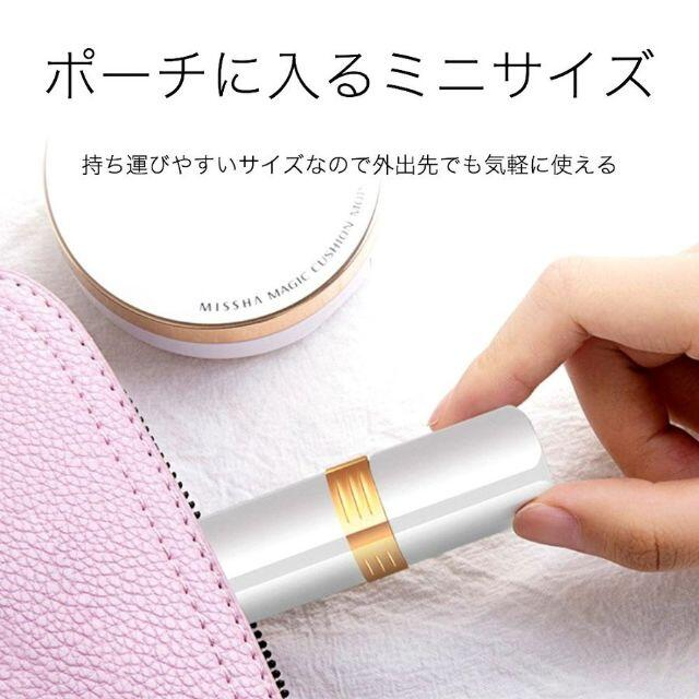 電気シェーバー レディース 口紅型 LEDライト 電池式 スマホ/家電/カメラの美容/健康(レディースシェーバー)の商品写真