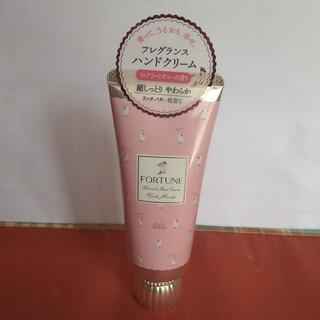 コーセーコスメポート(KOSE COSMEPORT)のフォーチュン フレグランス モイスト ハンドクリーム(60g)(ハンドクリーム)