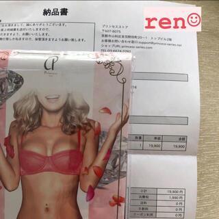 """新品 大人気""""PRINCESS SLIMプリンセススリムMサイズ"""