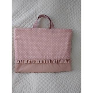 レッスンバッグ 絵本袋 手提げバッグ 女の子 フリル 入園 入学(バッグ/レッスンバッグ)