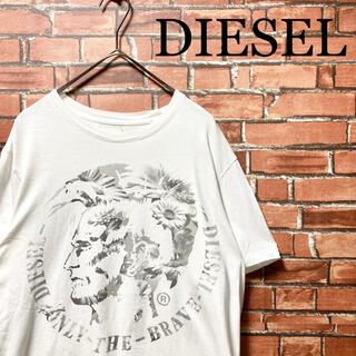 ディーゼル(DIESEL)の‼️DIESEL‼️ディーゼル tシャツ ブレイブマン 半袖 白 (Tシャツ/カットソー(半袖/袖なし))