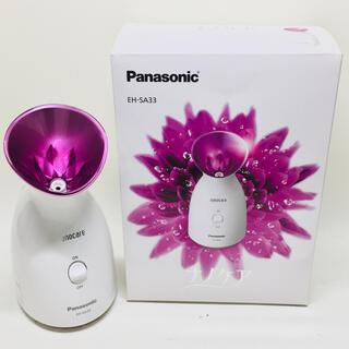 パナソニック(Panasonic)の【未使用品】パナソニック スチーマー ナノケア ピンク調 EH-SA33-P(フェイスケア/美顔器)