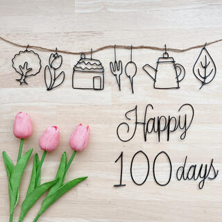 *なつ's shop様専用* 100日 ワイヤークラフト ハンドメイド 壁飾り(アート/写真)