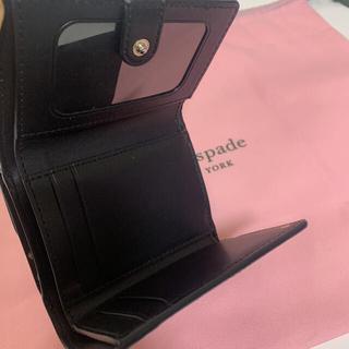 kate spade new york - ケイトスペード  スペード フラワー ジャカード ミディアム ショルダー バッグ