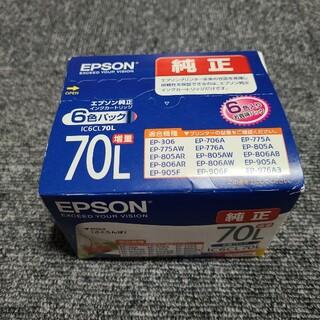 エプソン(EPSON)のEPSON 純正 IC6CL70L さくらんぼ 増量タイプ(PC周辺機器)