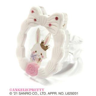 アンジェリックプリティー(Angelic Pretty)のWish me mell Whip Cream Princessリング(メル)(リング(指輪))