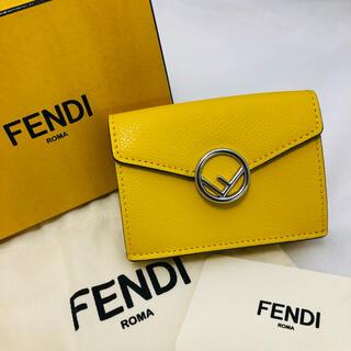 FENDI - 新品 FENDI エフ イズ フェンディ マイクロ三つ折り財布