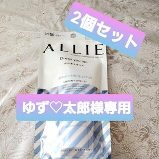 アリィー(ALLIE)のゆず♡太郎様専用 ALLIE 日焼け止めジェル 60g×2個セット(日焼け止め/サンオイル)