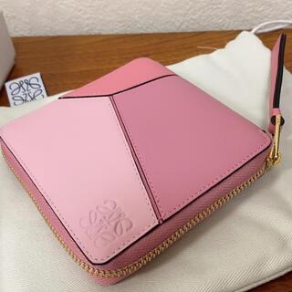 LOEWE - LOEWE  パズルスモールジップラウンドファスナー二つ折り財布/ローズ 超美品