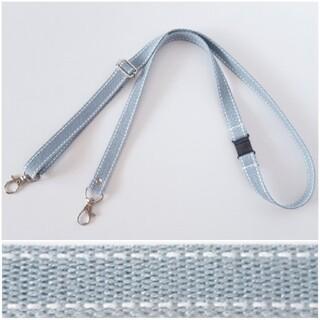 ショルダーストラップ 移動ポケット用 ライトブルーステッチテープ(外出用品)