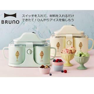 I.D.E.A international - 新品 BRUNO デュアルアイスクリームメーカー