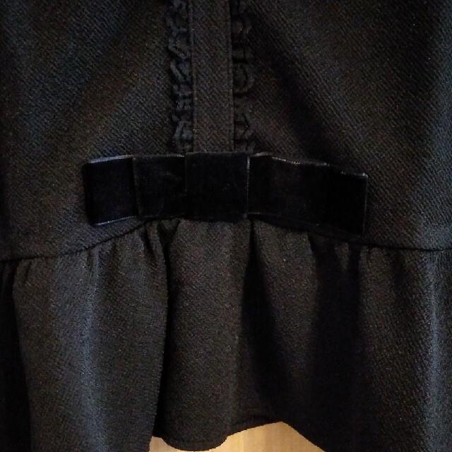 axes femme(アクシーズファム)のお値下げ。[新品] axes femme POETIQUE トップス レディースのトップス(シャツ/ブラウス(長袖/七分))の商品写真