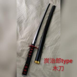 鬼滅の刃 炭治郎type 木刀 コスプレ 観賞用(小道具)