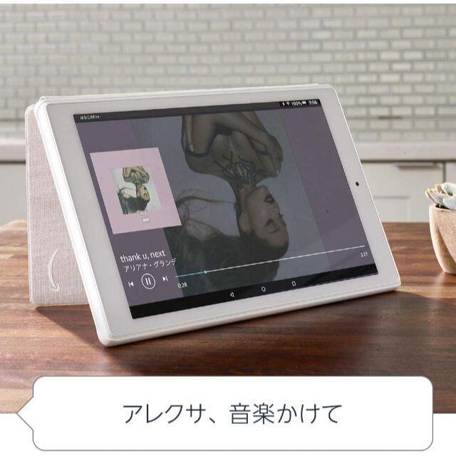 【新品未使用・32GB】アマゾン Fire HD 10 タブレット 黒 ブラック スマホ/家電/カメラのPC/タブレット(タブレット)の商品写真