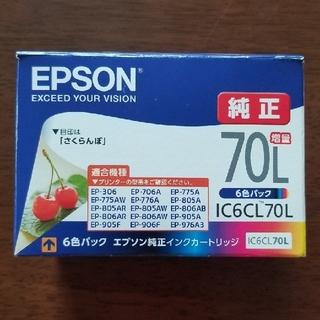 エプソン(EPSON)のEPSON  6色パック 純正インクカートリッジ IC6CL7L(PC周辺機器)