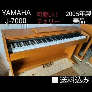 ヤマハ(ヤマハ)の送料込み YAMAHA 電子ピアノ J-7000 2005年製 美品(電子ピアノ)