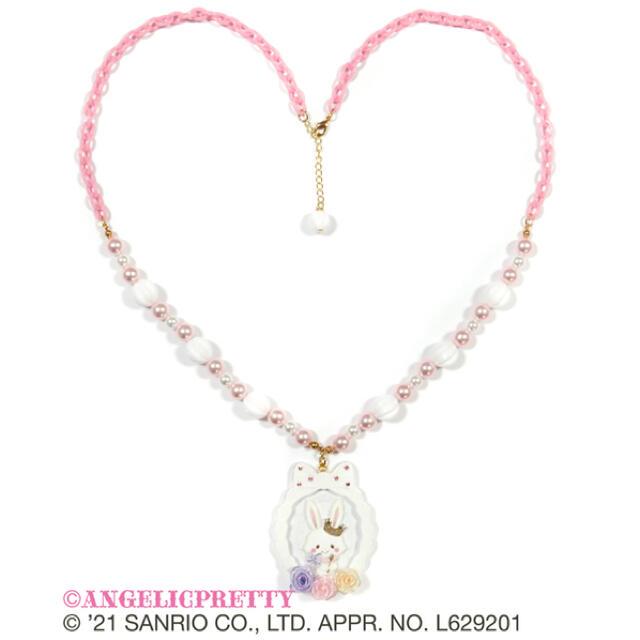 Angelic Pretty(アンジェリックプリティー)のWish me mell Whip Cream Princess レディースのアクセサリー(ネックレス)の商品写真