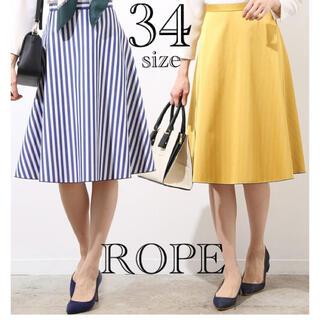 ROPE - ROPE  34サイズ ストライプ リバーシブル スカート