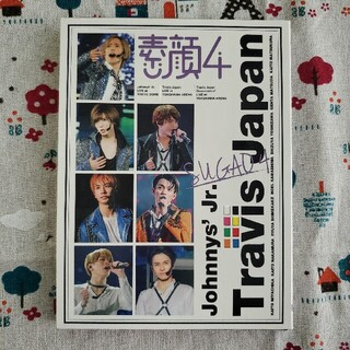素顔4 【Travis Japan 盤】DVD