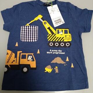 クレードスコープ(kladskap)のクレードスコープ働く車 パワーショベルカーTシャツ 90cm新品未使用タ(Tシャツ/カットソー)