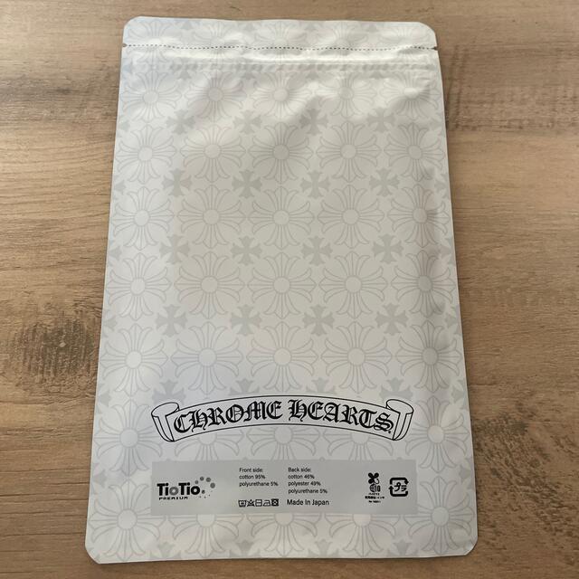 Chrome Hearts(クロムハーツ)のmai様専用 新品未使用 クロムハーツ レギュラー 白 ホワイト マルチ柄  メンズのファッション小物(その他)の商品写真