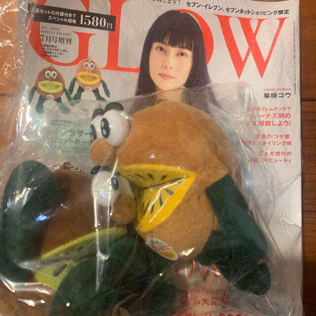 ゼスプリ キウイブラザーズ GLOW7月号付録 エンタメ/ホビーのおもちゃ/ぬいぐるみ(キャラクターグッズ)の商品写真