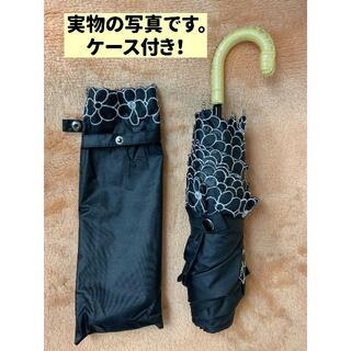 B品のためお買い得!晴雨兼用折りたたみ傘(フラワーブラックB)