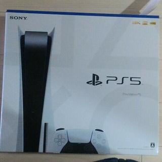 SONY - PlayStation5 PS5 プレイステーション5 [新品未開封品]