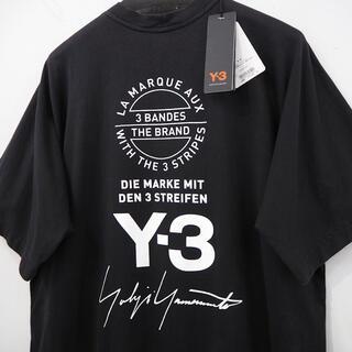Y-3 - 人気 15周年モデル Y-3 バックプリント Tシャツ 黒 ブラック 正規品