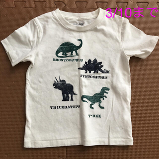 ベビーギャップ(babyGAP)のbaby Gap Tシャツ【18-24month(90cm)】(Tシャツ/カットソー)