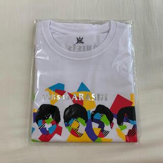 嵐 - This is 嵐 Tシャツ 白