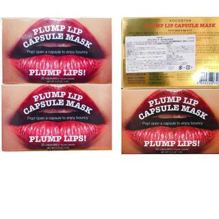ココスター プランプリップカプセルマスク リッププランパー リップグロス 唇ケア(リップケア/リップクリーム)