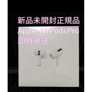 Apple - AirPods Pro MWP22J