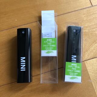 ビーエムダブリュー(BMW)のMINI 携帯用スプレーボトル 10ml アルコール対応 2本(車内アクセサリ)