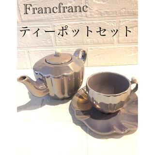 フランフラン(Francfranc)のFrancfranc オパールシェル カップ&ソーサー&シェルポット(食器)