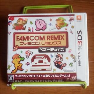 ファミコンリミックス 3DS版