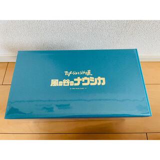 ジブリ(ジブリ)のアニメージュとジブリ展 王蟲 箱入りぬいぐるみ(キャラクターグッズ)
